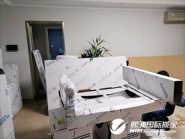 北京搬家到墨尔本.jpg