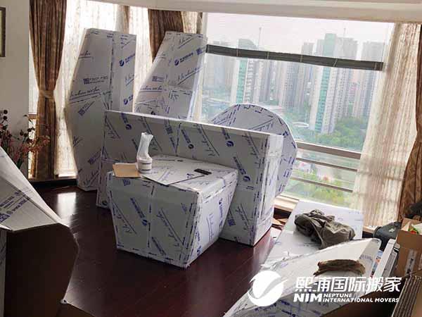 上海搬家到布里斯班