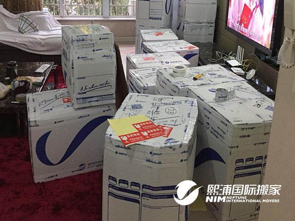 杭州海运行李到堪培拉