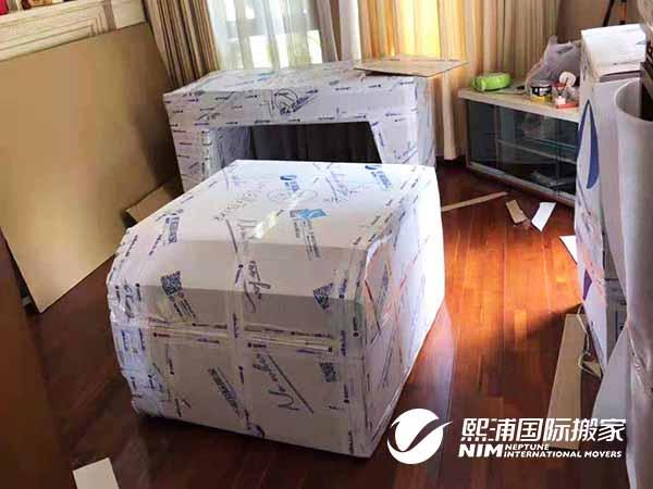 上海搬家到悉尼