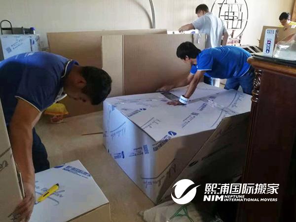 北京海运家具到墨尔本